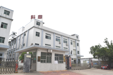 FORWA PRECISE PLASTIC MOULD CO.,LTD.